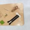 Sy -selv læder kit